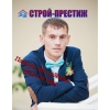 ИП Прохоров А. А.