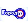 """ООО Строительная компания """"Город 37"""" Иваново"""