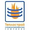 """ООО СК """"ТеплоСтрой"""" Красноярск"""