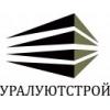 ООО УралУютСтрой