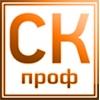 ООО СК ПРОФ