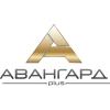 ТОО «АВАНГАРД plus Астана»