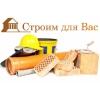 ООО «Вира» Барнаул