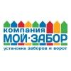 ООО Мой-Забор
