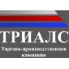 ИП Торгово-производственная компания «Триалс» Ростов-на-Дону