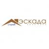 ИП Строй Эскада Санкт-Петербург
