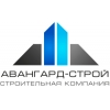 ООО Авангард Нижний Новгород