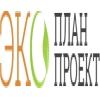ООО ЭкоПланПроект