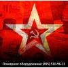 ООО Пожарный магазин