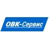 ОВК-Сервис. Домашние коммуникации под ключ Москва