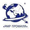 ООО Мир профиля Волгоград