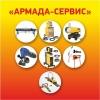 ООО Армада Сервис Пермь