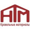 ООО Компания НТМ Ростов-на-Дону
