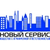 "ООО ""Новый Сервис"" Стерлитамак"