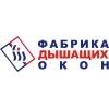 ООО Фабрика Дышащих Окон Краснодар