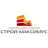 """ООО Строительная компания """"Строй-МАКСИМУС"""""""