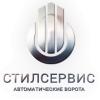 ООО СтилСервис Москва