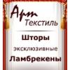 ИП Широков В.В.