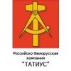ООО ТАТИУС Калуга