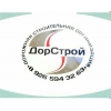 ООО дорСтрой