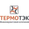 ООО Термотэк