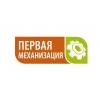 ООО Первая механизация Нижний Новгород