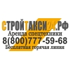 ООО СтройТакси24.рф Уфа