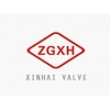 ООО Zhejiang Xinhai Valve Manufacturing Co., Ltd.