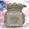 ООО Каменный век НН