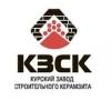 ООО Курский завод строительного керамзита