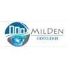 MilDen - потолки Москва
