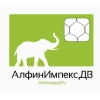 ООО АлфинИмпексДВ