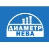 """ООО """"Диаметр-Нева"""""""