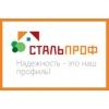 ООО СтальПроф-СПБ