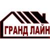 ООО Grand Line