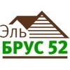 ООО ЭльБрус52