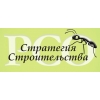 ООО РСО Стратегия Строительства