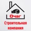 ООО Очаг Санкт-Петербург