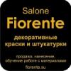 ООО Фиоренте