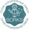 ООО Borks