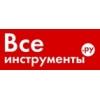 ООО «ВсеИнструменты.ру» Москва