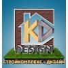 ООО Производственная компания СтройКомплекс-Дизайн Тюмень