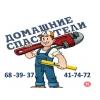 ООО Мастер на Дом Ставрополь