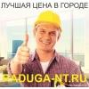 Радуга-НТ Нижний Тагил