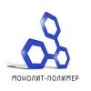 ООО Монолит-Полимер Пермь