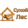 ООО ЭНКИТЕКС