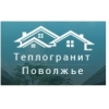 Теплогранит Поволжье Тольятти