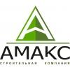 ООО АМАКС-Строй