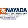 Наяда-Астана,ТОО