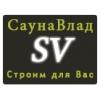 ООО СаунаВлад